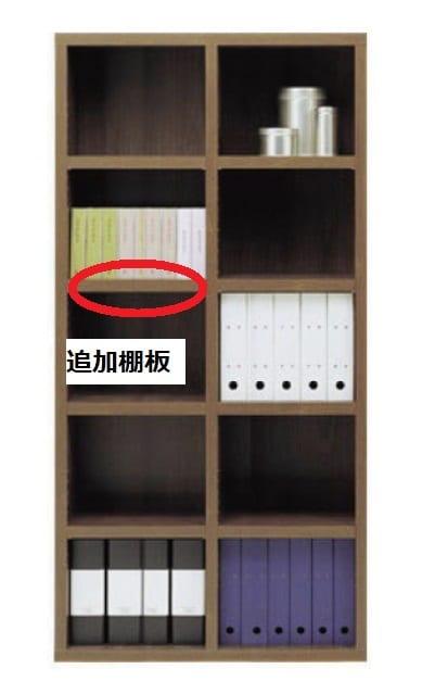 棚板 ニューラチスFB−90T リアルウォールナット:棚板 ニューラチス ※小物類はイメージです。