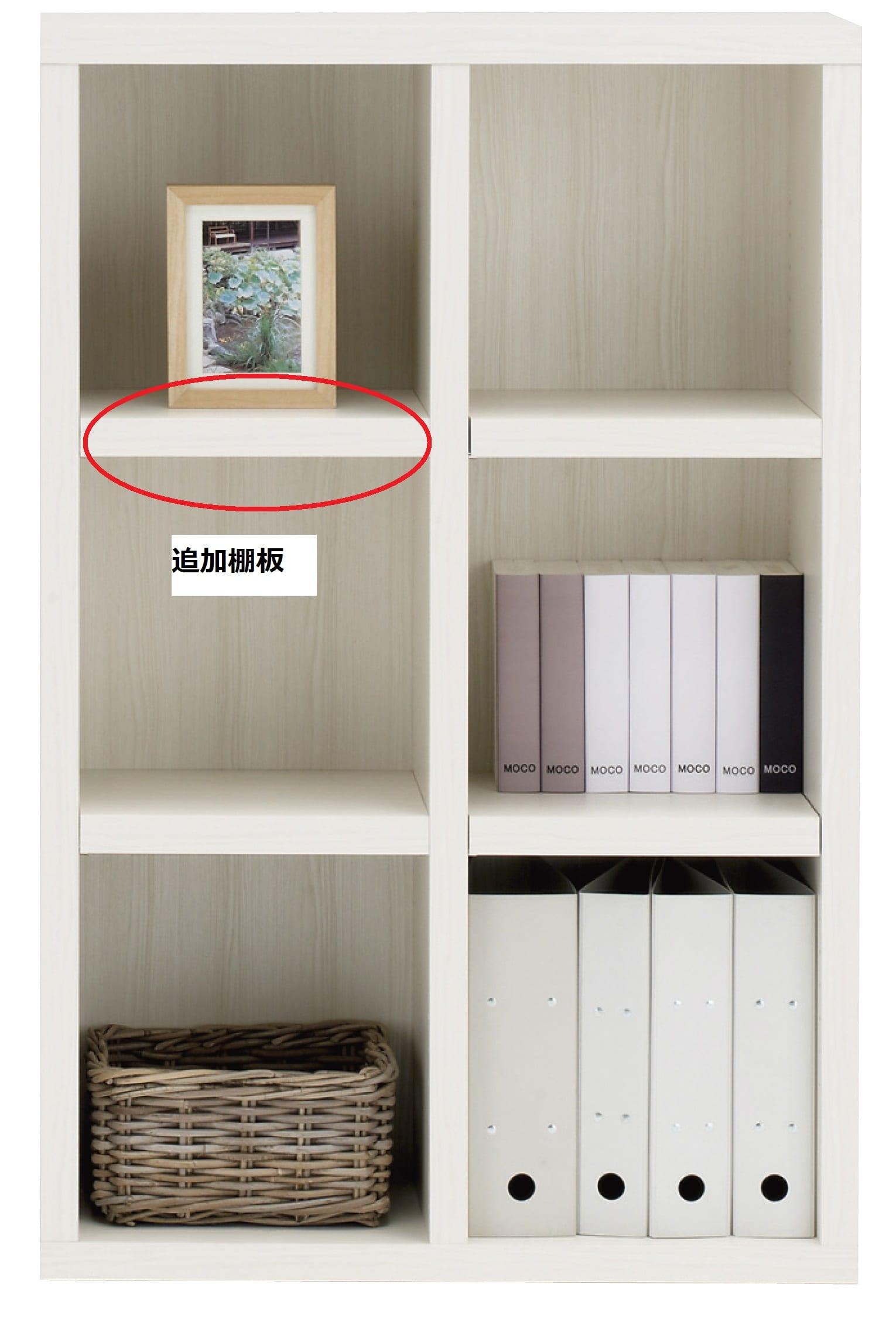 棚板 ニューラチスFH−75L ホワイトウッド:棚板 ニューラチス ※小物類はイメージです。
