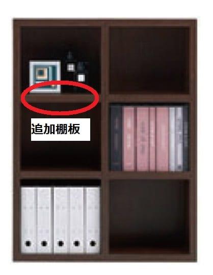 棚板 ニューラチスFH−90L レベッカオーク:棚板 ニューラチス ※小物類はイメージです。