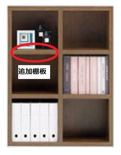 棚板 ニューラチスFH−90L リアルウォールナット:棚板 ニューラチス ※小物類はイメージです。