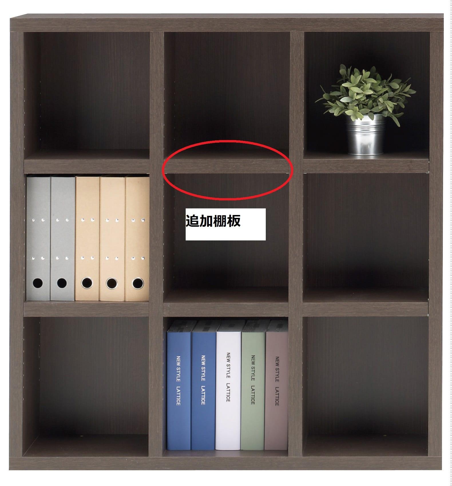 棚板 ニューラチスFH−110L レベッカオーク:棚板 ニューラチス ※小物類はイメージです。