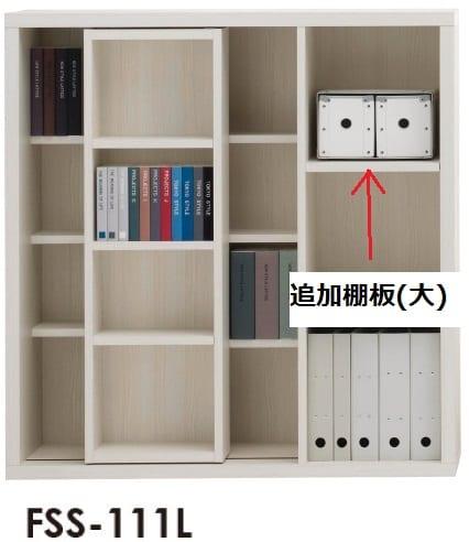 棚板 ニューラチスFS−111L[大] ホワイトウッド:棚板 ニューラチス ※小物類はイメージです。
