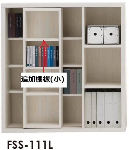 棚板 ニューラチスFS−111L[小] ホワイトウッド:棚板 ニューラチス ※小物類はイメージです。