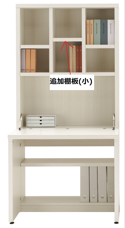 棚板 ニューラチスFD−89D[小] ホワイトウッド:棚板 ニューラチス ※小物類はイメージです。