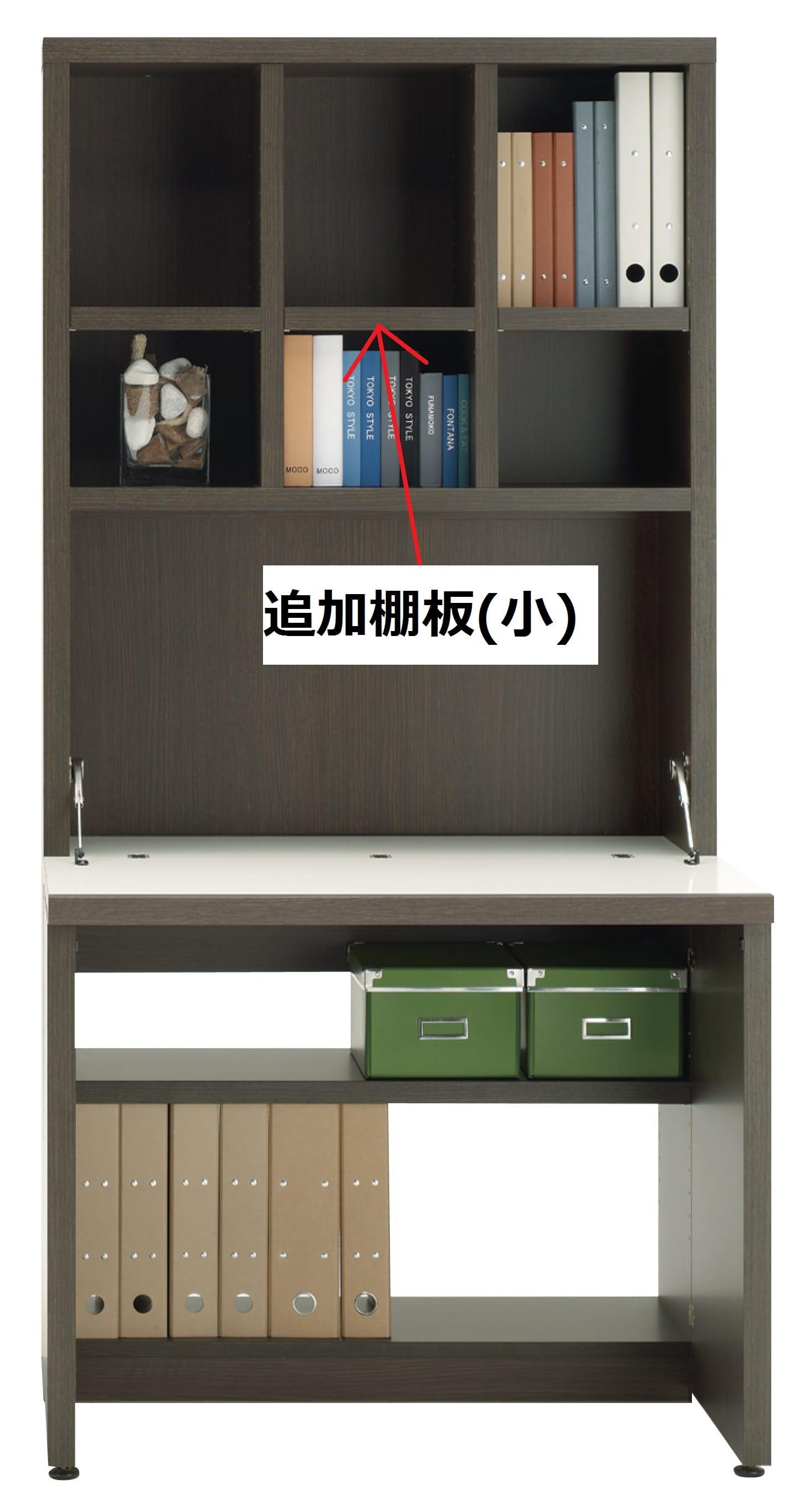 棚板 ニューラチスFD−89D[小] レベッカオーク:棚板 ニューラチス ※小物類はイメージです。