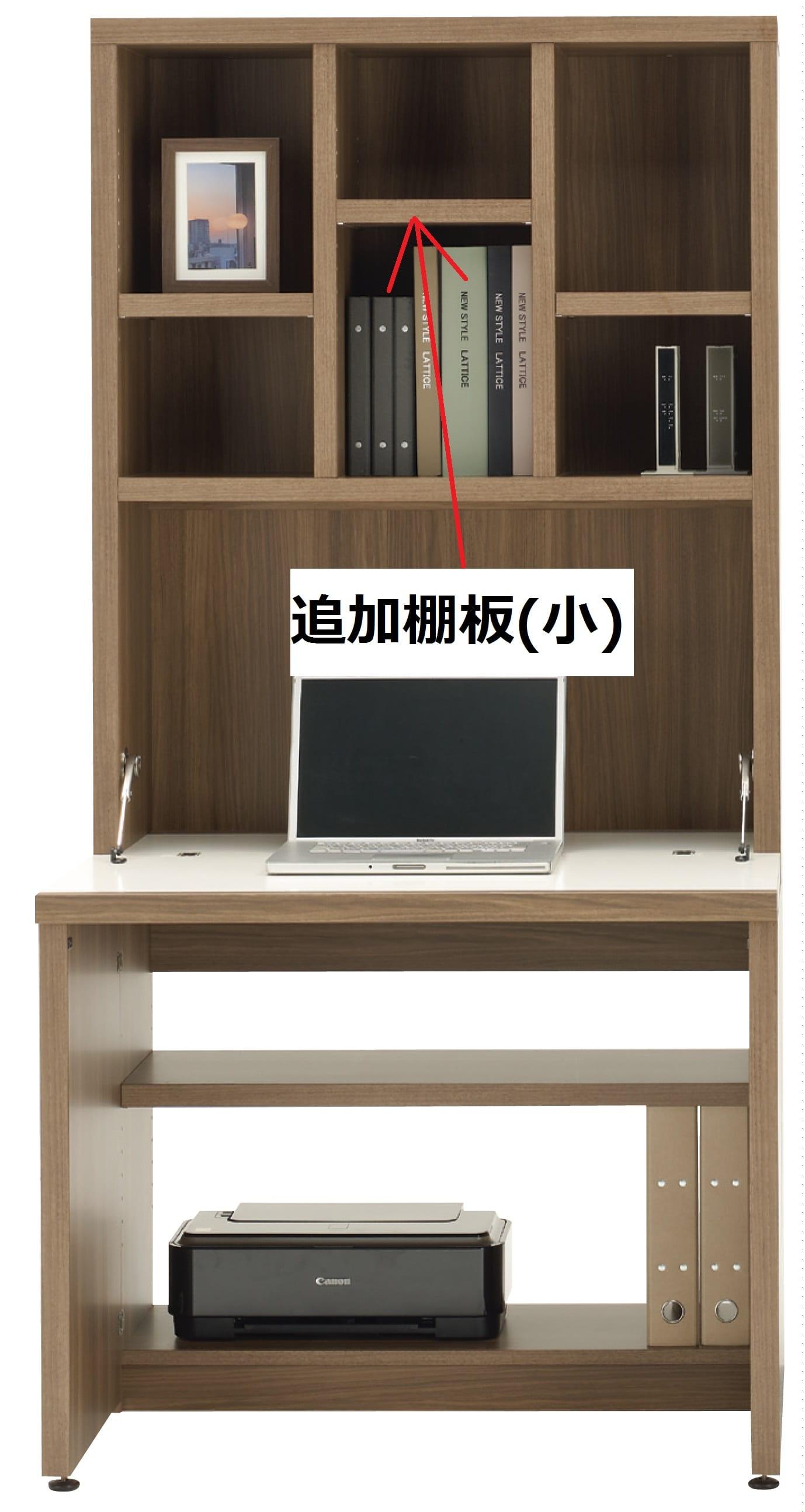 棚板 ニューラチスFD−89D[小] リアルウォールナット:棚板 ニューラチス ※小物類はイメージです。