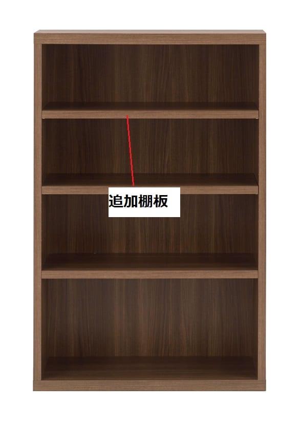 棚板 LFD−74棚板(WN)ウォールナット:棚板