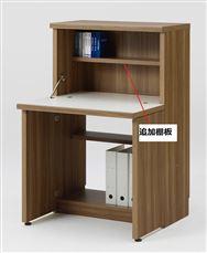 棚板 KDD−74D用棚板 (WN)ウォールナット