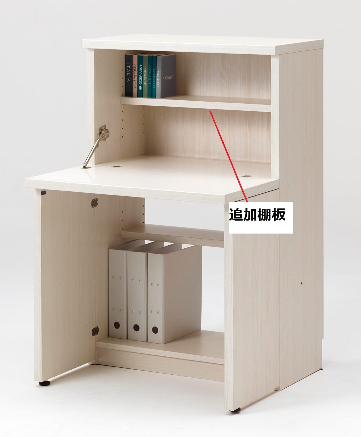 棚板 KDS−74D用棚板 (WH)ホワイト:棚板