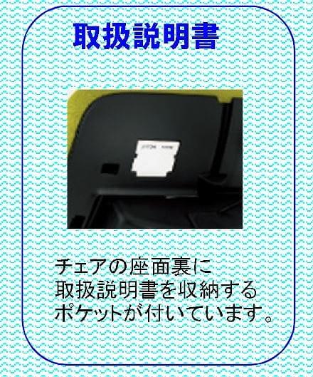 デスクチェア トルテR KZ240GBM−W9S4 ロー 肘無 ターコイズブルー
