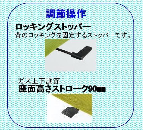 デスクチェア トルテR KZ240GBM−W9X7 ロー 肘無 プラムパープル