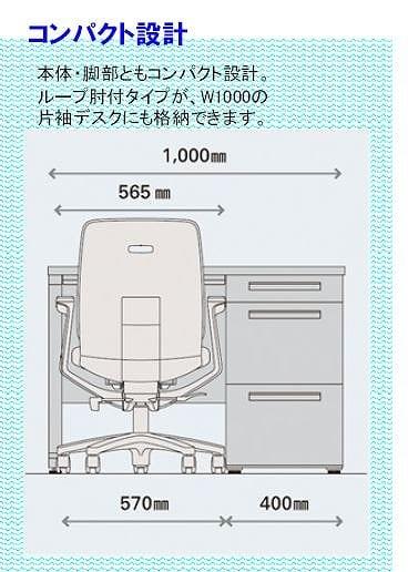 デスクチェア トルテR KZ230GBM−W9Q6 ハイ 肘無 モスグリーン