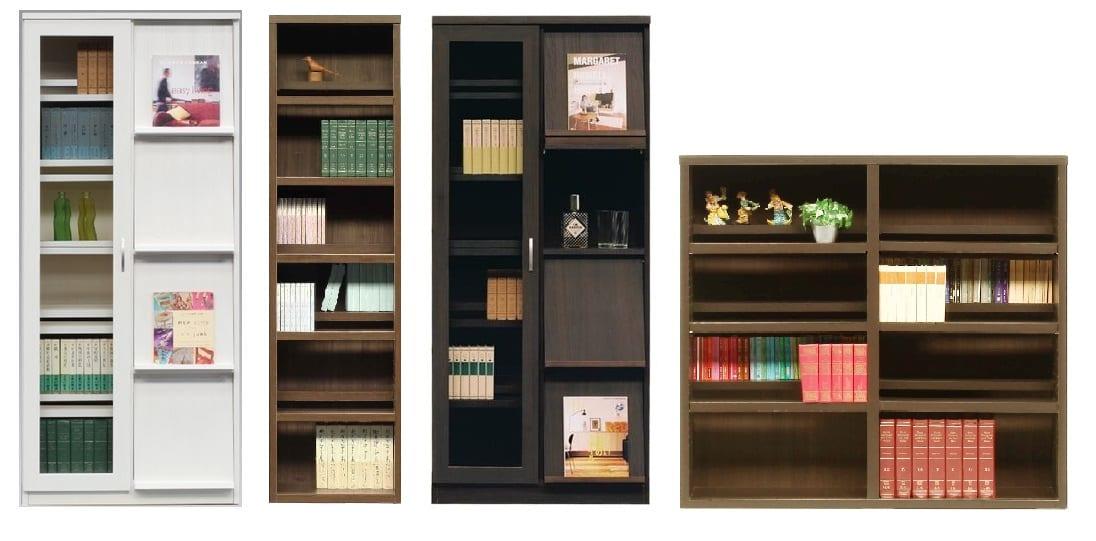 書棚 スカーラ 90Lフリーボード (ダークブラウン):豊富なタイプをご用意
