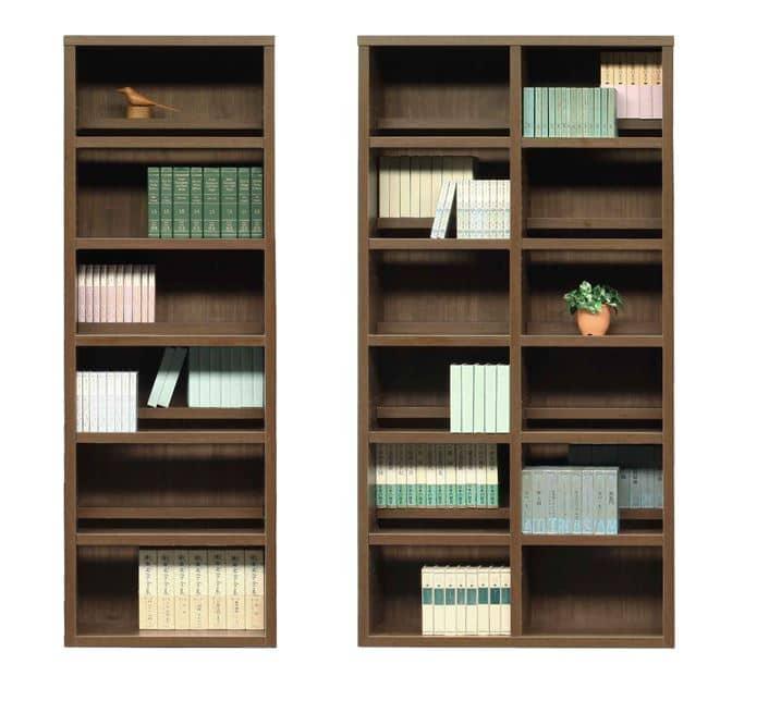 書棚 スカーラ 90Lフリーボード (ダークブラウン):奥までしっかり見渡せます