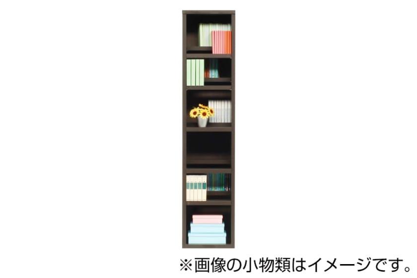 書棚 スカーラ 40Hフリーボード(ダークブラウン)