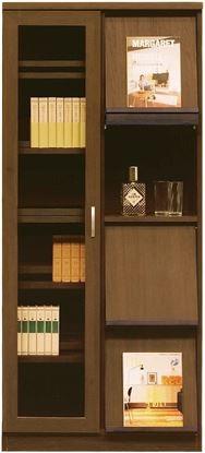 書棚 スカーラ 80Hフラップ (ウォールナット)