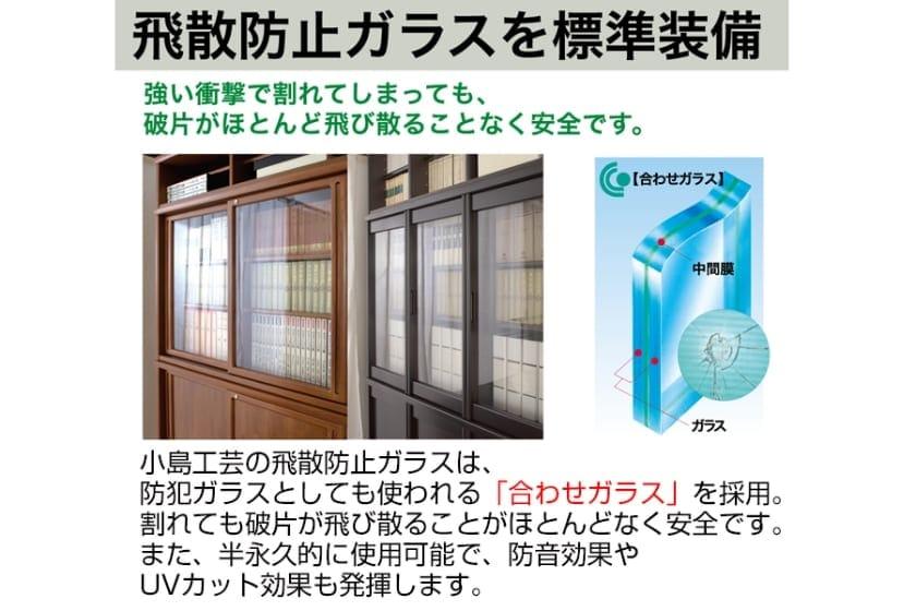 小島工芸 書棚 ベーシックボード�V 80ハイ(BB-80H/ウェンジ)