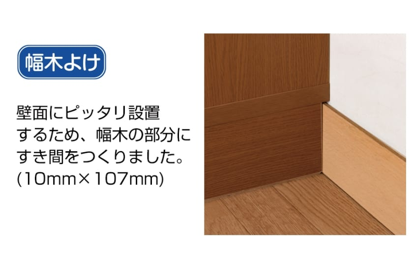 小島工芸 書棚 ベーシックボード�V 80ハイ(BB-80H/ミディアム)