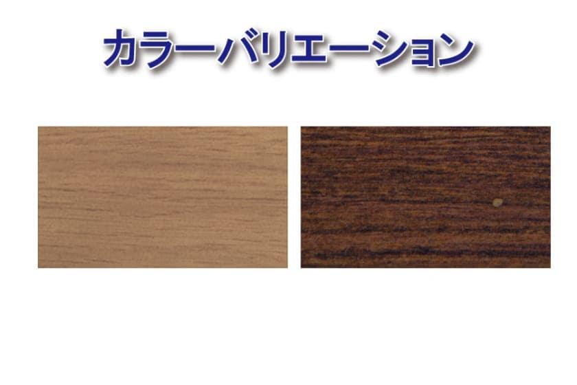 小島工芸 書棚 ベーシックボード�V 120ハイ(BB-120H/ウェンジ)