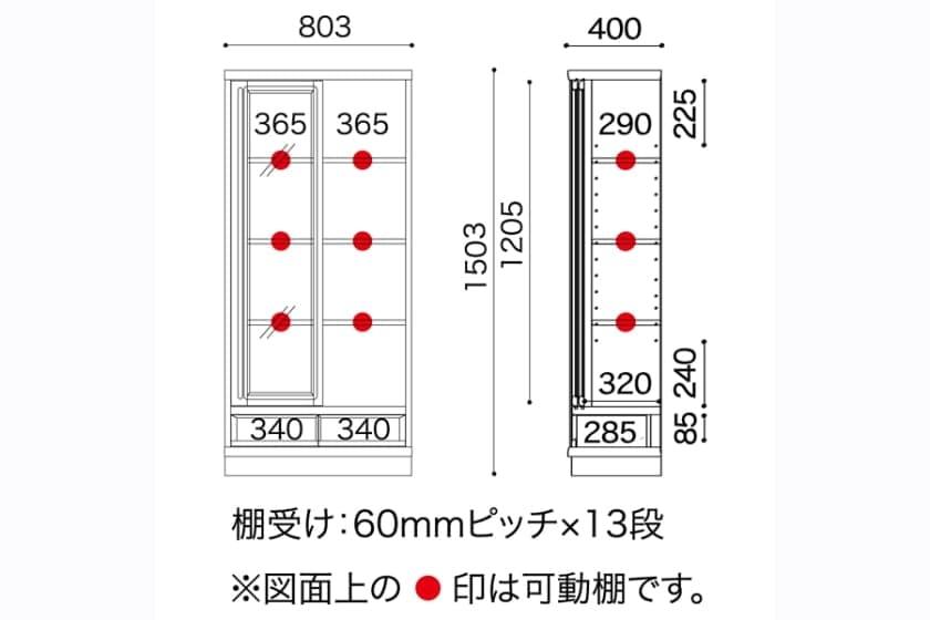 小島工芸 書棚 スペースボード�V 80ロー(SP-80L/ウェンジ)