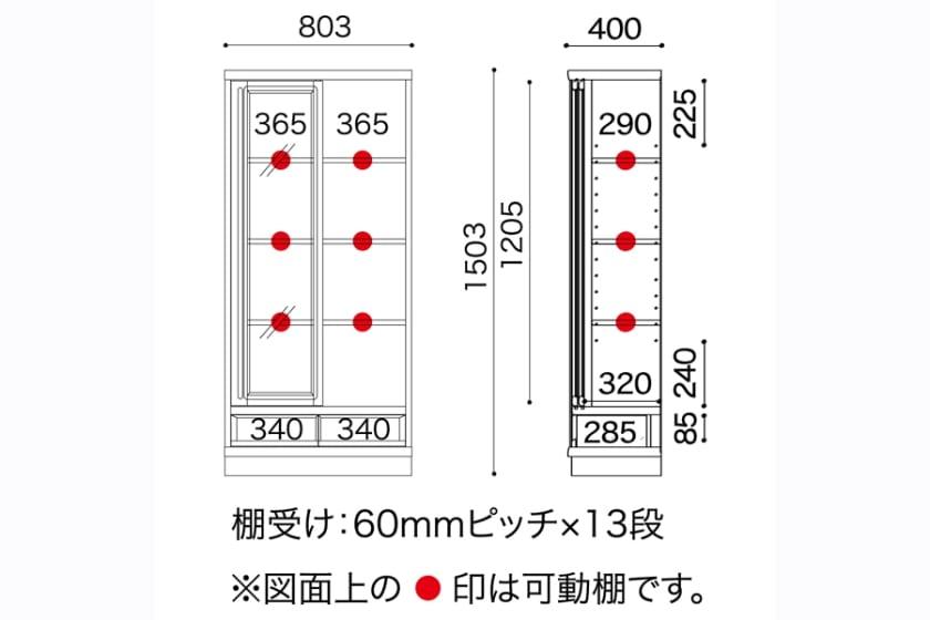 小島工芸 書棚 スペースボード�V 80ロー(SP-80L/ミディアム)