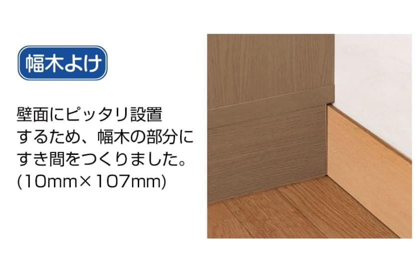 小島工芸 書棚 スペースボード�V 80ハイ(SP-80H/ウェンジ)