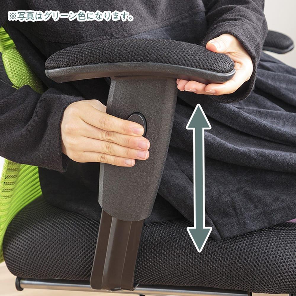 :肘掛は高さ調節可能