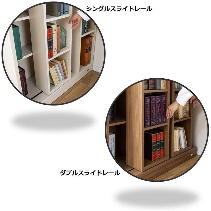 スライド書棚  エース シングルスライド 白木目:スライドは2種類!