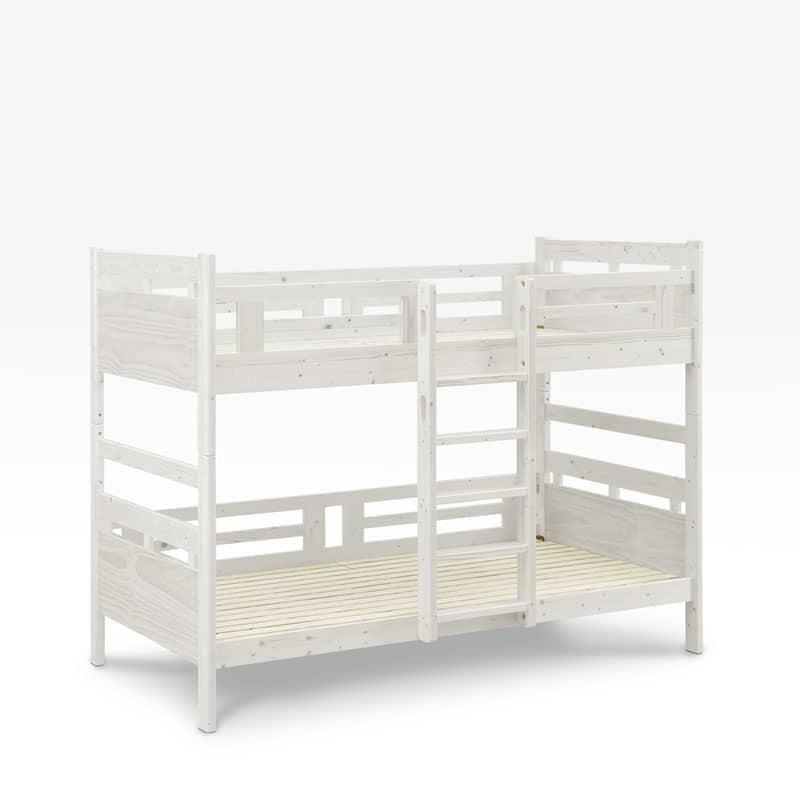 2段ベッド ルピナス フラット WH