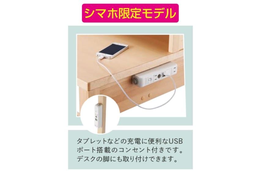 【シマホ限定】コイズミ デスク コットコンポ(OCD-829NSNB)