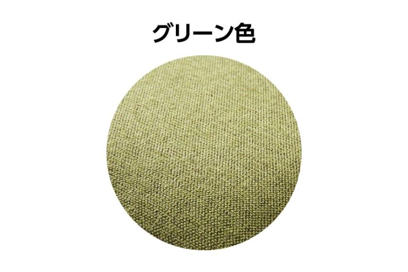 コイズミ 木製チェア ビスク(LDC-006SKGR)