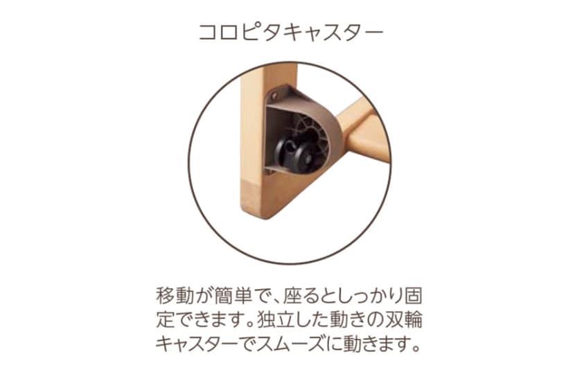 【シマホ限定】コイズミ 木製チェア ビスク(LDC-025WTIV)