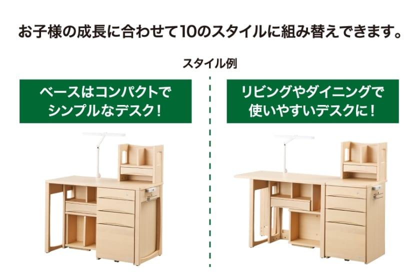 【シマホ限定】コイズミ スタディアップデスク アルフ(ODL-970/WT)