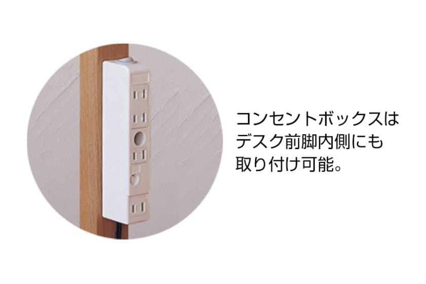 コイズミ 105デスク ビーノ(BDD-172WT)