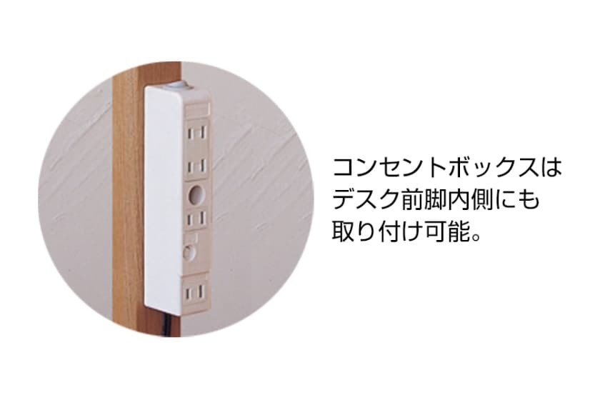 【シマホ限定】コイズミ ビーノ奥行50cm  105デスク(ODD-857WT)