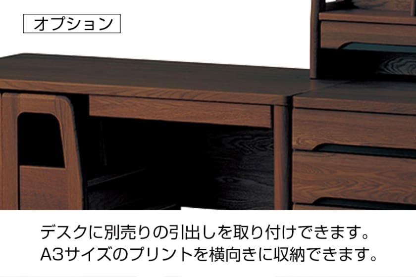 コイズミ スタディアップ用 別売り引出し(LDA-402WT)
