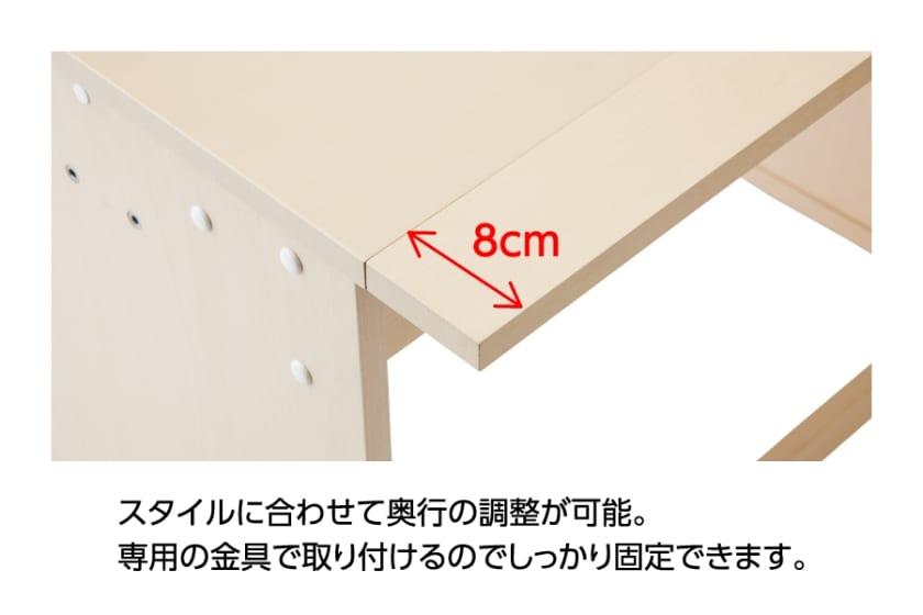 【シマホ限定】コイズミ 組みかえ型デスク CDネクスト(ODM-713WWVP)