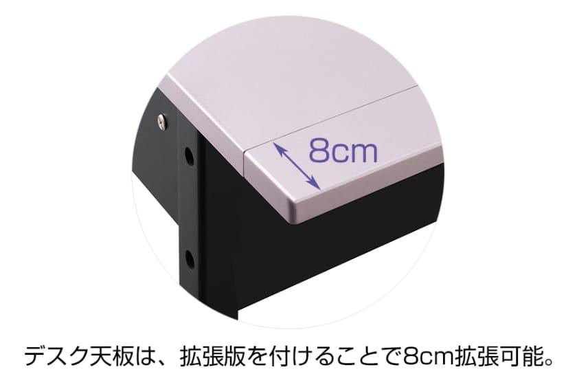 コイズミ 組みかえ型デスク デコプリ(SDF-244PWPM)