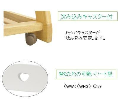 木製チェア WC−16 WW−PA ホワイトW・パープル