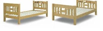 宮付2段ベッド レガーロ�U NA