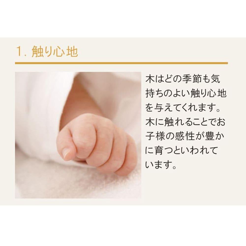:ヒノキ無垢材〜触り心地〜