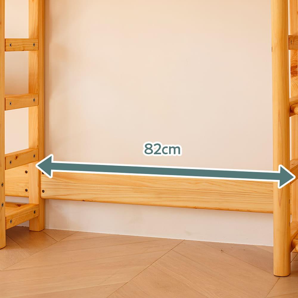 :横幅82cm
