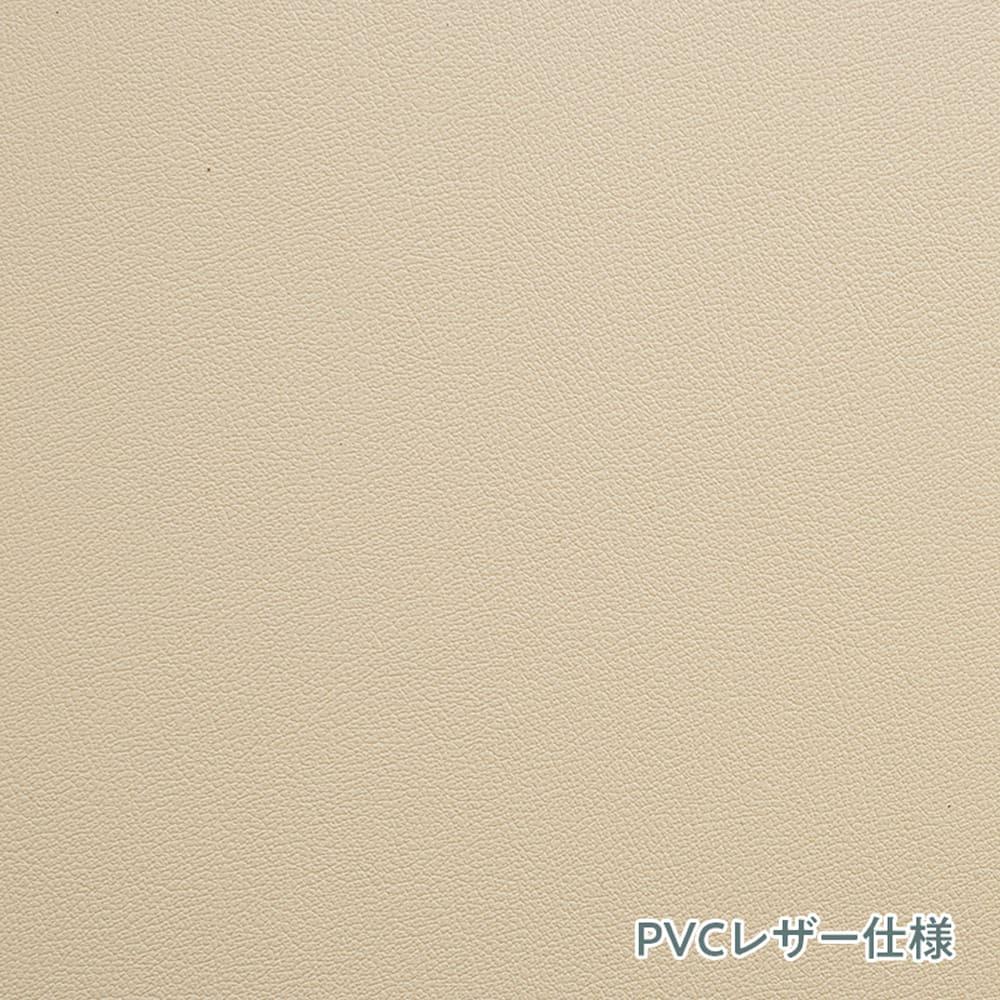 :PVCレザー仕様