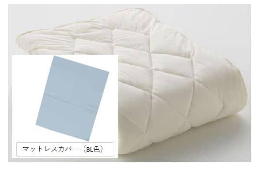【寝装品2点セット】二段ベッド専用 フランスキッズ(B&G)BLブルー