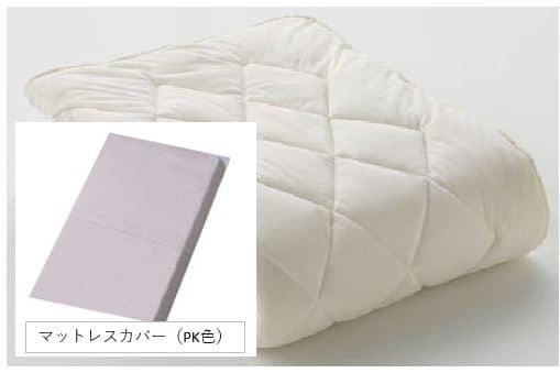 【寝装品2点セット】二段ベッド専用 フランスキッズ(B&G)PKピンク:《二段ベッド専用 寝装品2点セット》