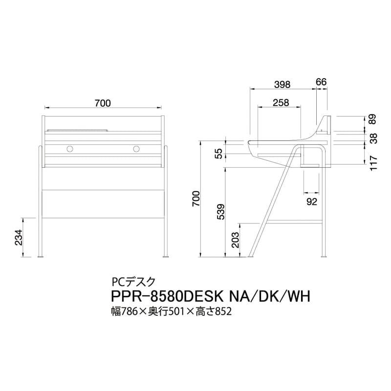 ロータイプパソコンデスク パソプリ PPR-8580DESK NA