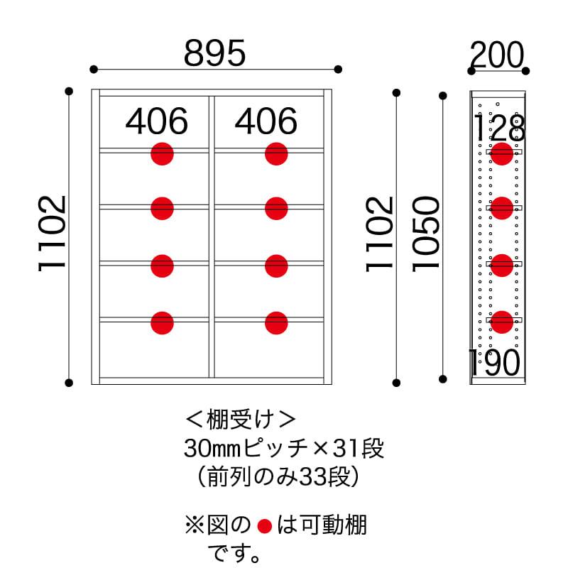 小島工芸 書棚 イソップ ESOP−90P(モカ)
