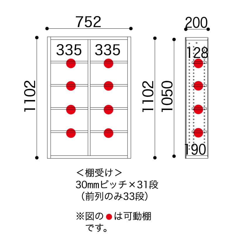小島工芸 書棚 イソップ ESOP−75P(ホワイト)