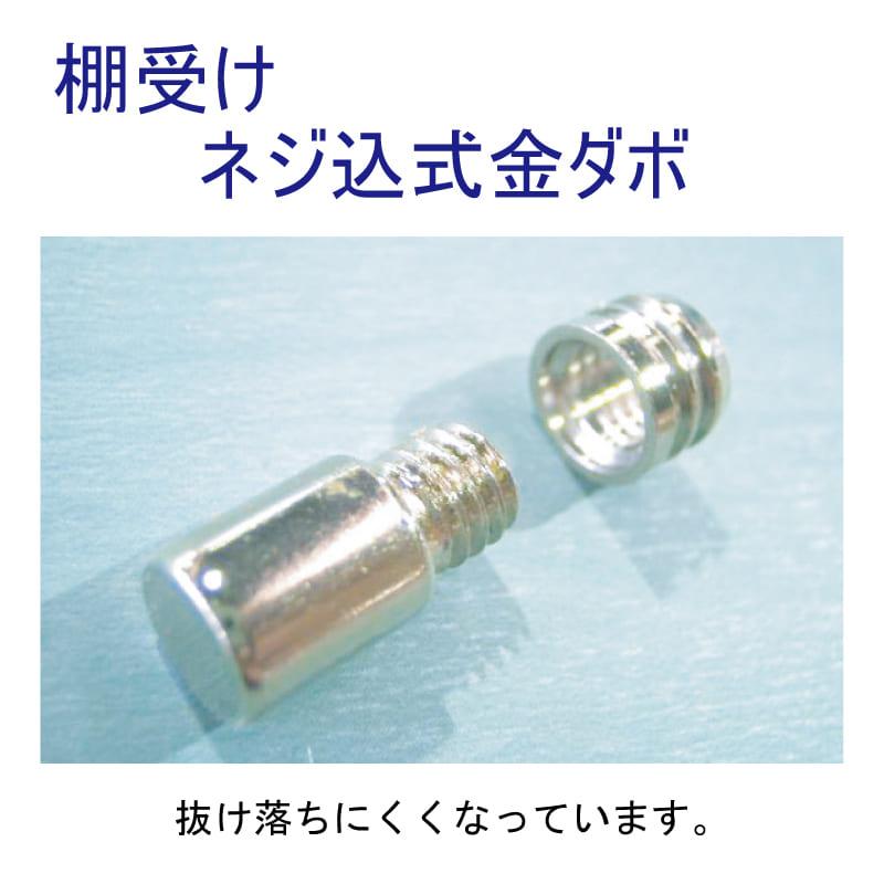 小島工芸 書棚 イソップ ESOP−60P(モカ)
