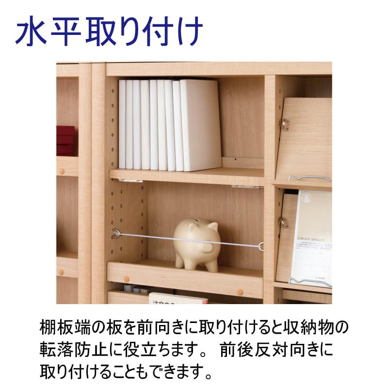 小島工芸 書棚 イソップ ESOP−60Q(ホワイト)